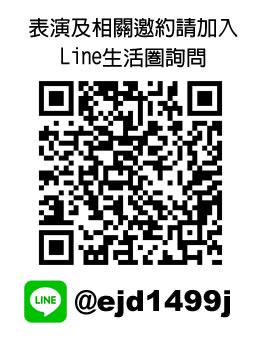 line0005